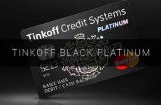 Дебетовая карта Тинькофф — Tinkoff Black