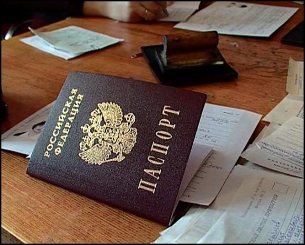 Официальная временная регистрация в Москве для граждан РФ