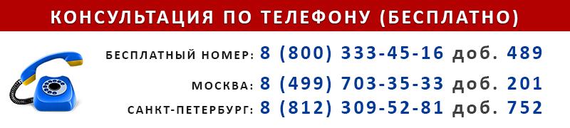 образец трудового патента в россии 2015 г